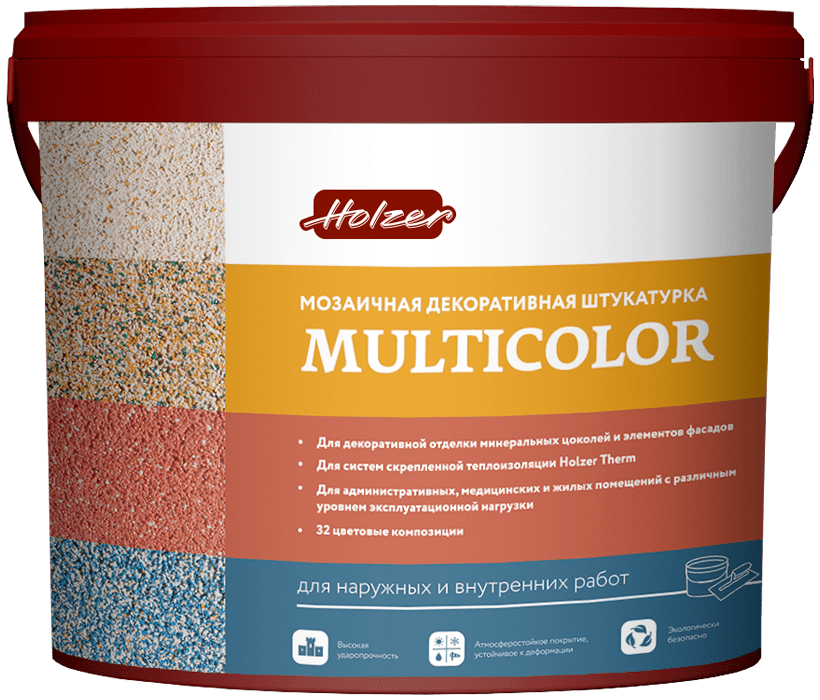 Holzer MULTICOLOR M